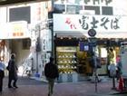 「富士そば」左の道を入る